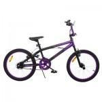 Kids Bike - Girl